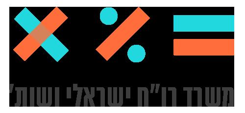 """רו""""ח ישראל ישראלי ושות'"""