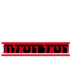 logo_whitelp
